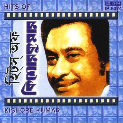 Kishore Kumar Bengali Film Songs & Bangla Adhunik / Bengali Modern Songs Listen Free Online and Download MP3