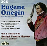 echange, troc  - Tchaikovski : Eugène Onéguine. Milashkina, Nesterenko, Cherkasov.