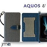 AQUOS U SHV37 ケース JMEIオリジナルカルネケース VESTA グレー au エーユー アクオス u SHARP シャープ スマホ カバー スマホケース 手帳型 ショルダー スリム スマートフォン