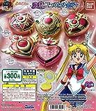 美少女戦士セーラームーン 変身コンパクトミラー 全5種セット バンダイ ガチャポン