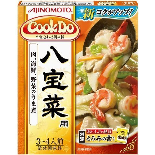 ajinomoto-japan-cookdo-chop-suey-110g-x-10-pieces-by-ajinomoto