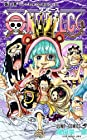ONE PIECE -ワンピース- 第74巻 2014年06月04日発売