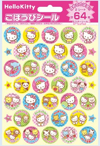 Beverly Hello Kitty treat seal SL-102