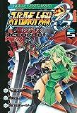 スーパーロボット大戦OG -ジ・インスペクター- Record of ATX Vol.5 (電撃コミックス)