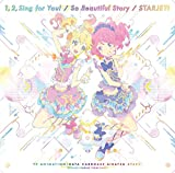 So Beautiful Story♪るか・せな from AIKATSU☆STARS!