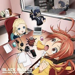 ラジオCD「ブラック・ブレット~延珠&ティナの天誅ラジオ~」Vol.1