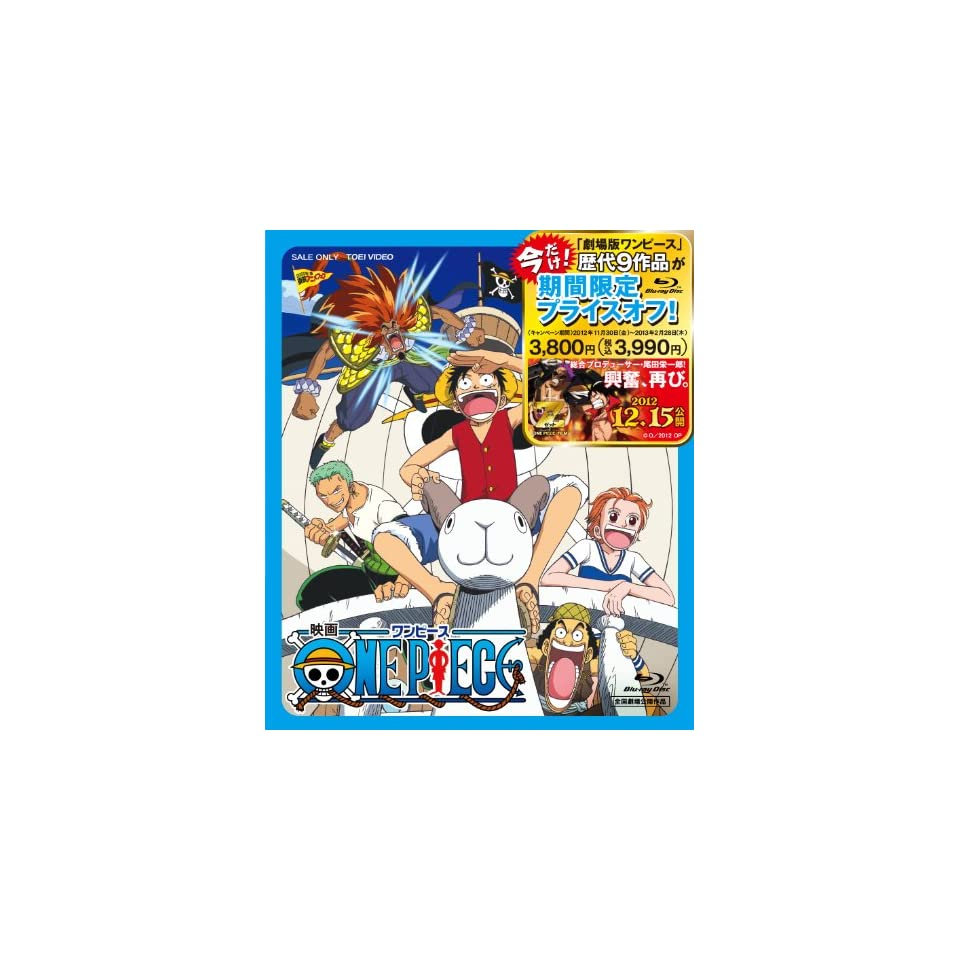 One Piece Jigsaw Puzzle Princess Shirahoshi 300 piece ensky FROM JAPAN