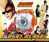 「仮面ライダーゴースト」主題歌CDにオリジナルゴーストアイコン