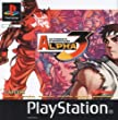 Street Fighter: Alpha 3 (PS)