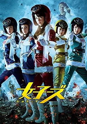 「女子ーズ」Blu-ray 片手間版