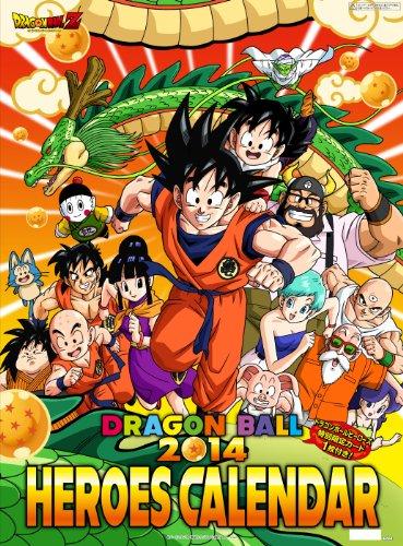ドラゴンボールZ 2014ヒーローズカレンダー