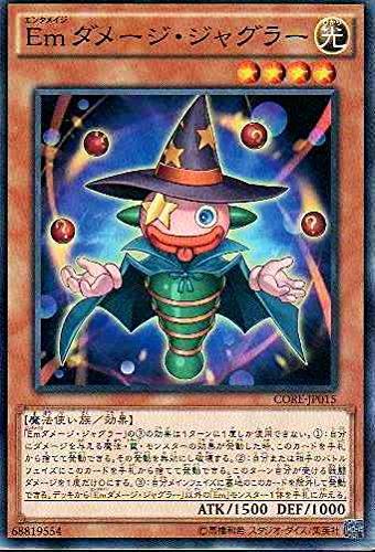 Emダメージ・ジャグラー ノーマル 遊戯王 クラッシュ・オブ・リベリオン core-jp015