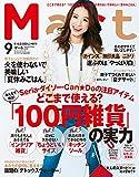 Mart(マート) 2015年 09月号 [雑誌] -