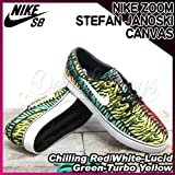 NIKE ZOOM STEFAN JANOSKI CANVAS Chilling Red/White-Lucid Green-Turbo Yellow(615957-613)