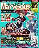 マーベラスエンターテイメントドリーム (ホビージャパンMOOK 298)