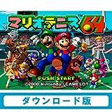 マリオテニス64 【Wii Uで遊べる NINTENDO64ソフト】 [オンラインコード]