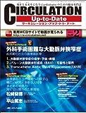 CIRCULATION UpーtoーDate 8ー2―現在と未来をになうCardiologistのための 外科手術困難な大動脈弁狭窄症