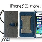 iPhone5s iPhone5 ケース JMEIオリジナルカルネケース VESTA グレー docomo au softbank アイフォン 6 apple スマホ カバー スマホケース 手帳型 ショルダー スマートフォン