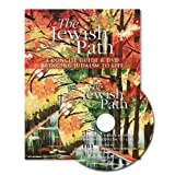 The Jewish Path Guide & DVD - Bringing Judaism To Life