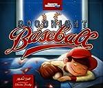 Goodnight Baseball (Sports Illustrate...