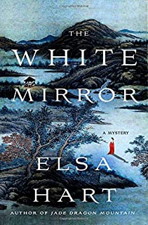 Book Cover: White Mirror, The