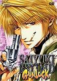 Saiyuki Reload Gunlock (Vol. 1)