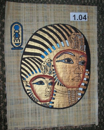 Egyptian Papyrus *Solid Gold Mask. Object from tomb Tutankhamen * 30x40cm * ep.A1.4