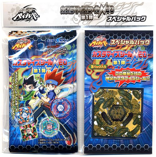 Beyblades JAPANESE 2010 Metal Fusion Beyblade Neo Series Energy Ring Sticker Special Pack 3 Packs Gold Pegasus Sticker (Beyblade Pegasus 3 Pack compare prices)