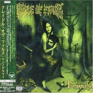 Thornography [+1 Bonus]