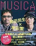 MUSICA ( ムジカ ) 2009年 11月号 [雑誌]