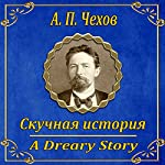 Skuchnaya istoriya | Anton Chekhov