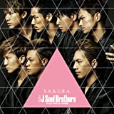 風の中、歩き出す♪三代目 J Soul Brothers from EXILE TRIBE