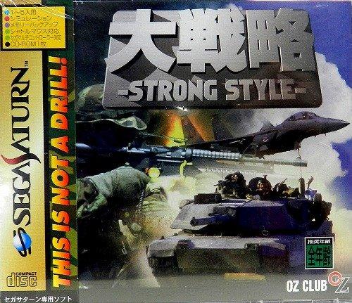 Daisenryaku: Strong Style [Japan Import] 3m 470 16fl oz