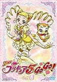 Yes!プリキュア5GoGo! Vol.6 [DVD]