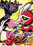 Viewtiful Joe, Vol. 3