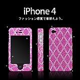 iphone4/4S用ケース グリル ピンク デコ 【メール便発送で送料無料】 キラキラで可愛い ラインストーン