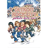 デトロイト・ロック・シティ [DVD]