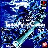 Tactical Armor Custom ガサラキ