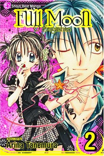 Full Moon Sagashite vol. 2