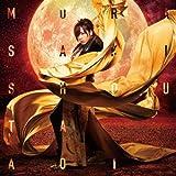 MURASAKI(初回限定盤A)(DVD付)