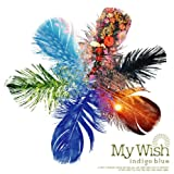 My Wish~マイウィッシュ~