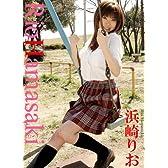 Fカップ! 『おっぱいの大きい制服少女』 浜崎りおデジタル写真集02