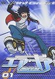 AIR GEAR DVD 01[AVBA-22867][DVD]