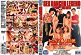 セックス番長伝説 [DVD]