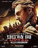 96����/���N�C�G��(������O�E�o�[�W����) 2���g�u���[���C&DVD(���Y����) [Blu-ray]