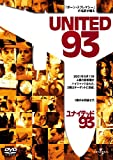 ユナイテッド93 【ベスト・ライブラリー 1500円:サスペンス特集】 [DVD]