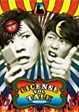 LICENSE vol.TALK SHINAGAWA [DVD]