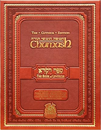 Chumash: The Gutnick Edition - Book of Leviticus - Kol Menachem (Full Size)