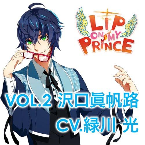 LIP ON MY PRINCE VOL.2 マホロ~やさしい淡雪のKISS~ CV.緑川 光
