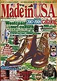 メイドインU.S.A.カタログ 2007ー2008 (ミリオンムック 93)